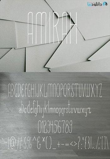 amirah-font