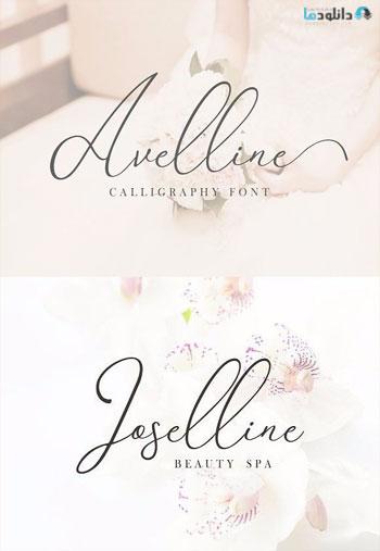Avelline