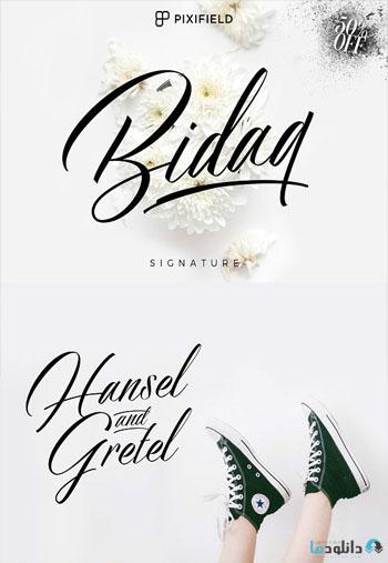 Bidaq Font
