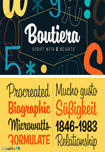 Boutiera-Font