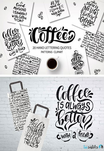 Coffee-Lettering-Set