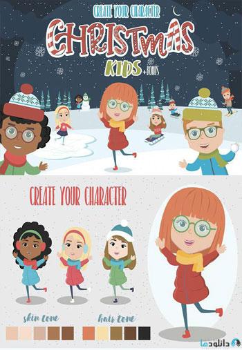 Creator-Christmas-kids