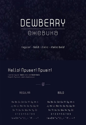 Dewberry-font