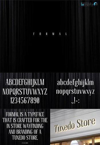 Formal Inline