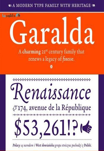 Garalda-Font
