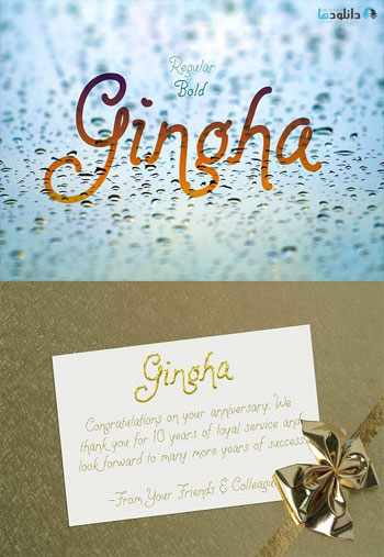 Gingha-A-Curly-Font