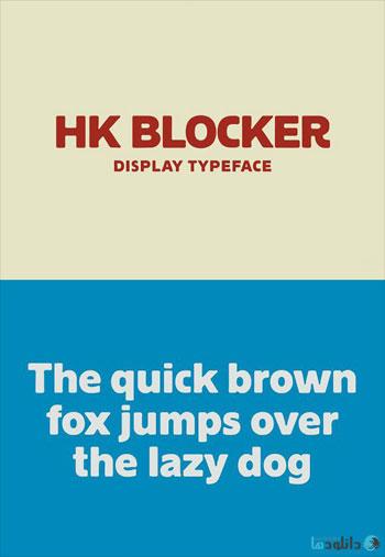 HK-Blocker