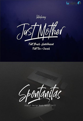 Just-Mother