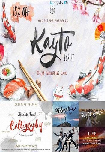 Kayto-Script-Fonts