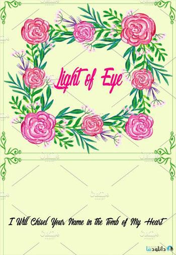 Light-of-Eye-Font
