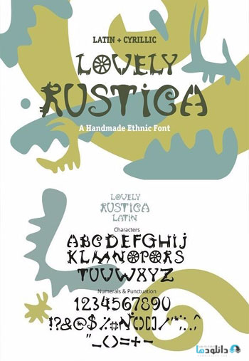 Lovely-Rustica
