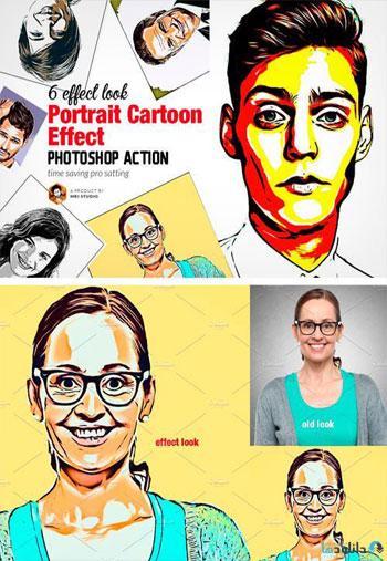 Portrait-Cartoon-Effect-Act