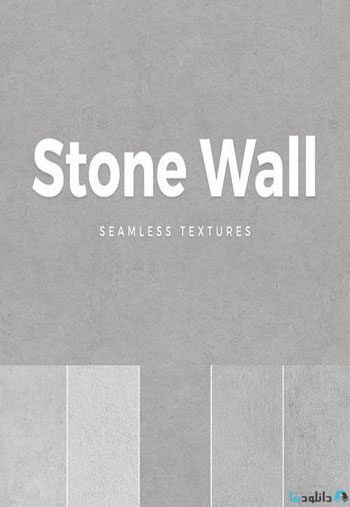 Seamless-Stone-Wall