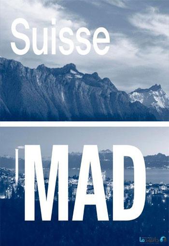 Suisse Font