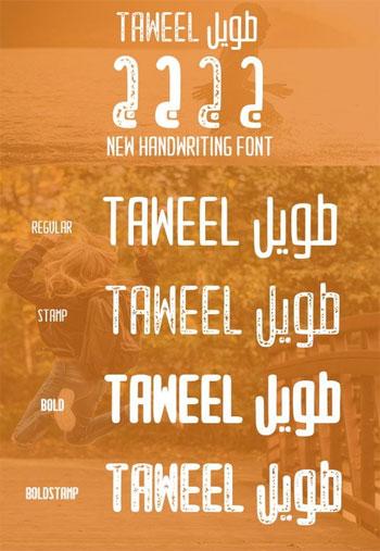 Taweel-Font