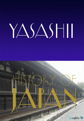 Yasashii Font