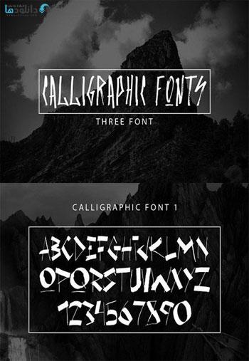 calligraphic-fonts