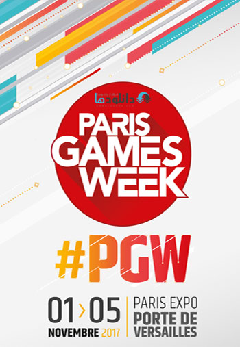 مراسم Paris Game Week 2017