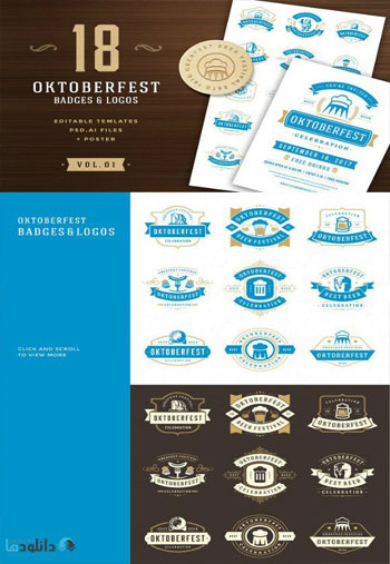 Oktoberfest-badges-and-logos