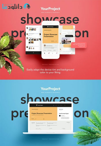 PSD-Showcase-Project-Presen