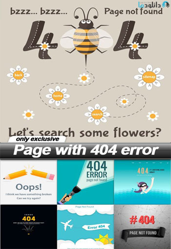 Page-with-404-error