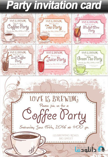 Party-invitation-card