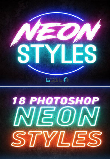 Photoshop-Neon-Styles