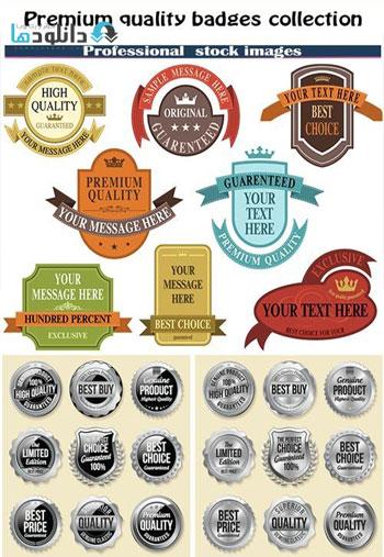 Premium-quality-badges