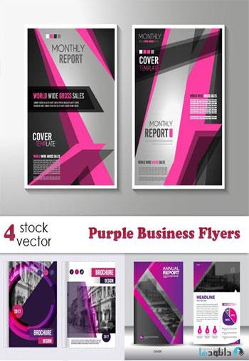 Purple-Business-Flyers