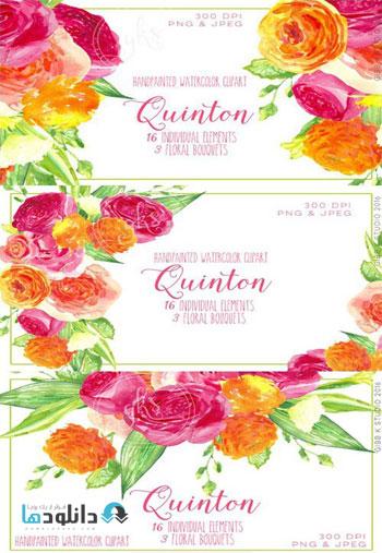 Quinton-Watercolor-Clip-art