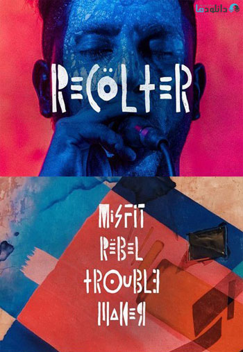 Recolter-Font