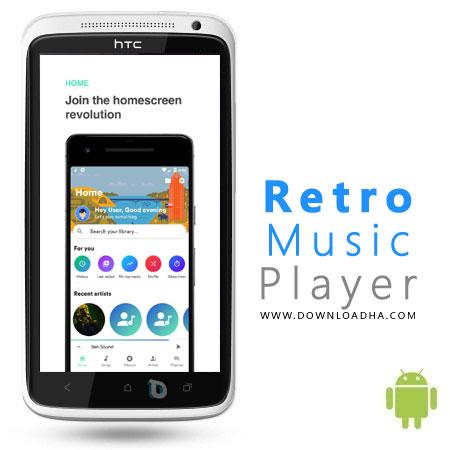 دانلود Retro Music Player v3.3.200 – موزیک پلیر برای اندروید