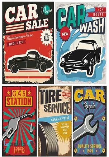 Retro-car-service-and-repair-signboard-Vector