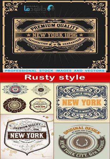 Rusty-style
