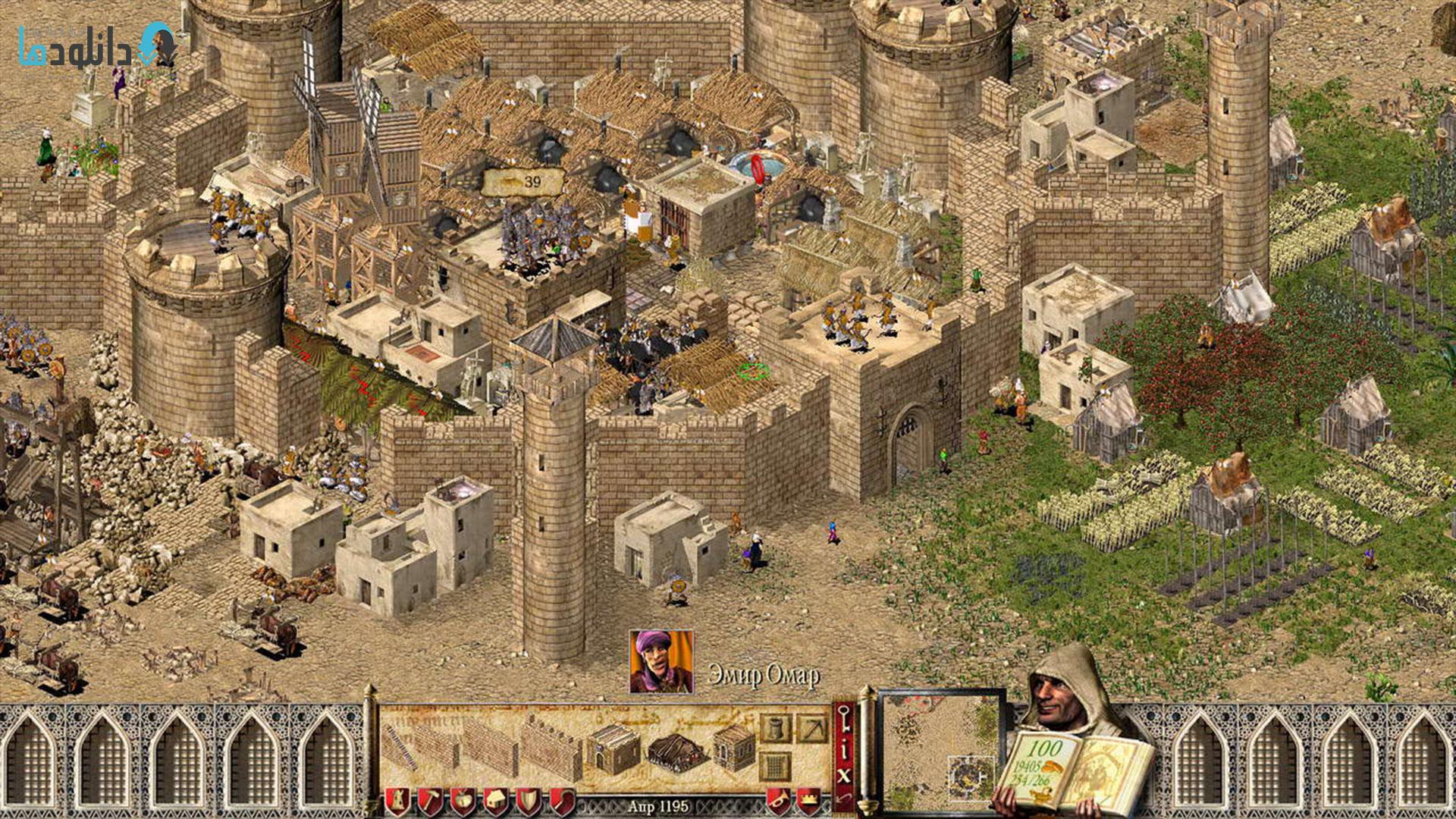 دانلود بازی جنگ های صلیبی Stronghold HD و Stronghold Crusader HD برای PC