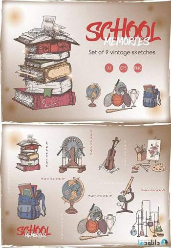 School-memories-vintage