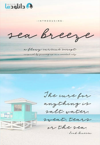 Sea-Breeze-Signature-Script