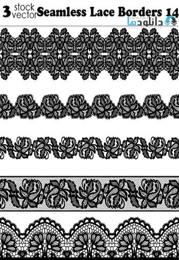 Seamless-Lace-Borders