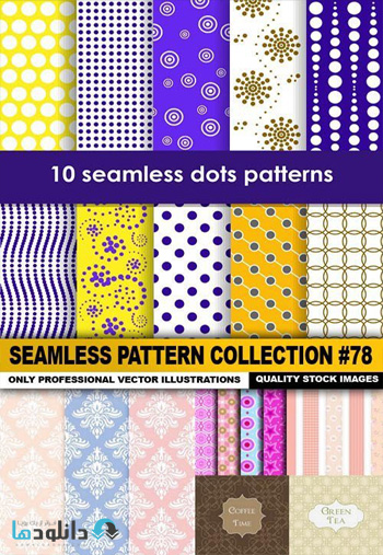 Seamless-Pattern-Collection%202