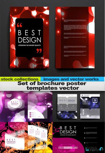Set-of-brochure-poster-templates-vector