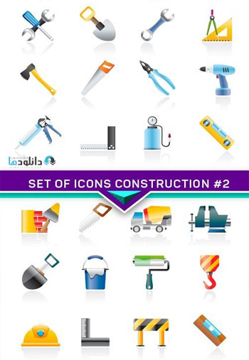 Set-of-icons-construction