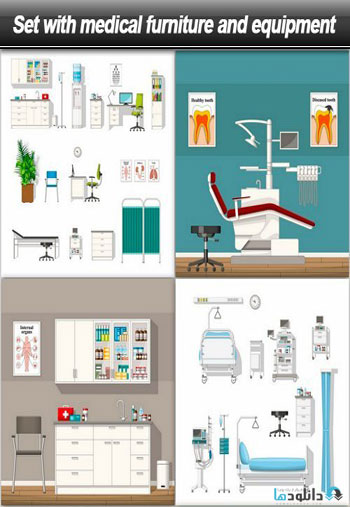 Set-with-medical-furniture