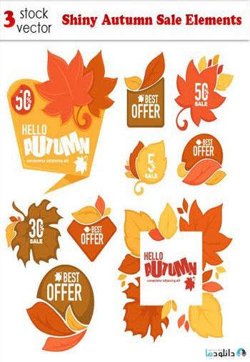 Shiny-Autumn-Sale-Elements