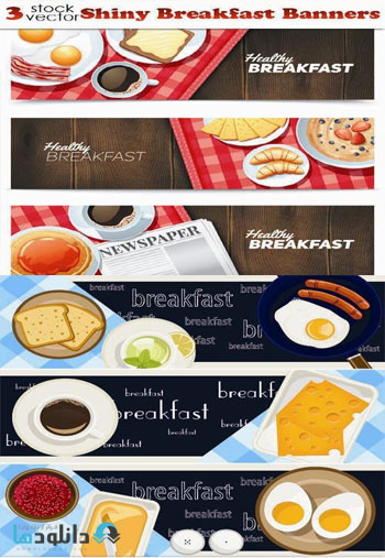 Shiny-Breakfast-Banners