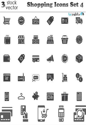 Shopping-Icons-Set