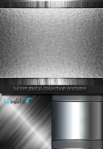 Silver-metal-collection-tex