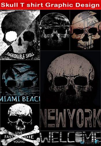 Skull-T-shirt-Graphic-Design