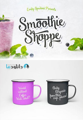 Smoothie-Shoppe-Font