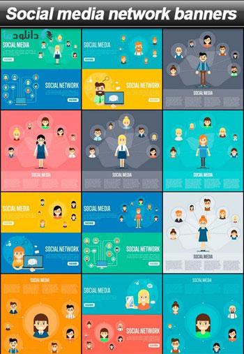 Social-media-network-banners