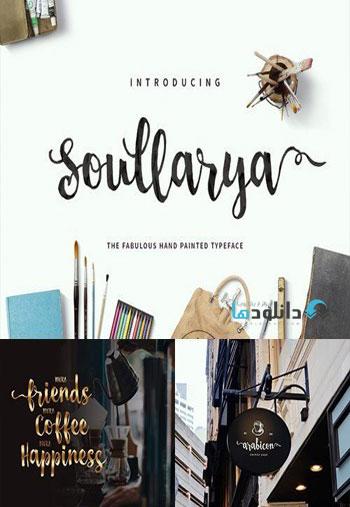 Soullarya